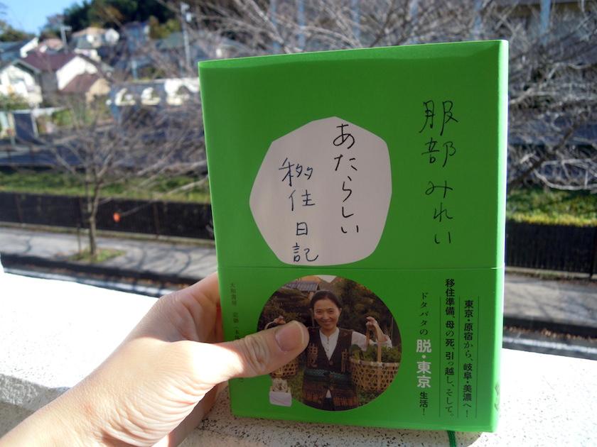 f:id:eritoshi1005:20161202132200j:plain