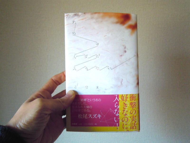 f:id:eritoshi1005:20170125140628j:plain