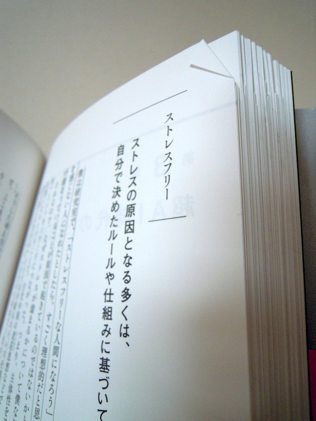 f:id:eritoshi1005:20170510110917j:plain