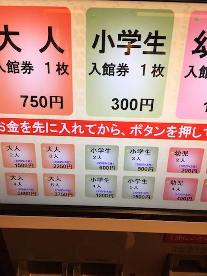 f:id:eritoshi1005:20170705155743j:plain