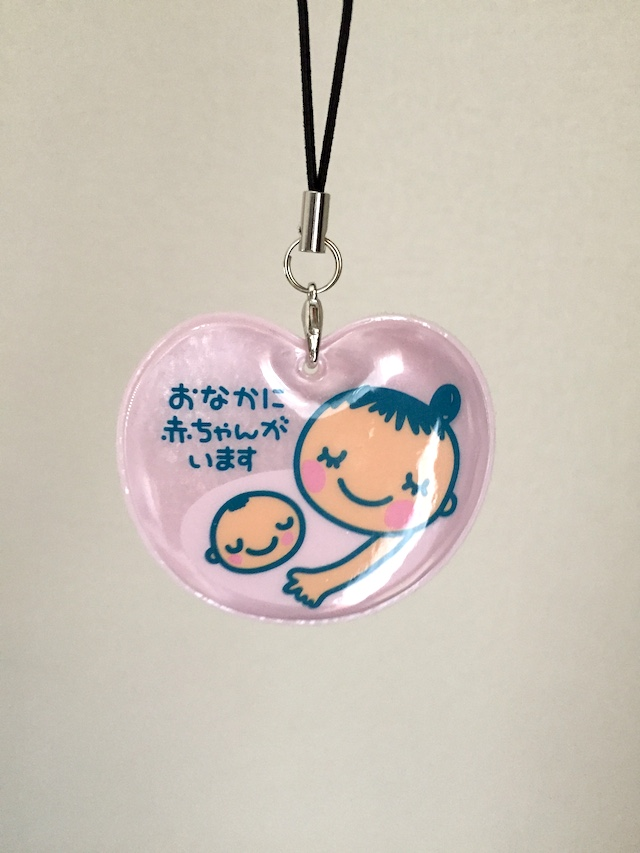 f:id:eritoshi1005:20170920223043j:plain