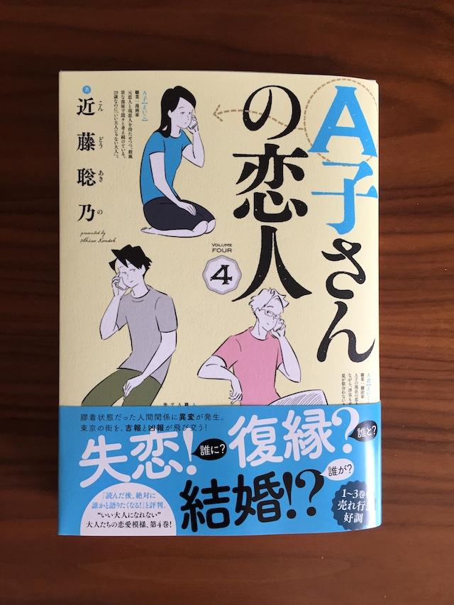 f:id:eritoshi1005:20170927104026j:plain