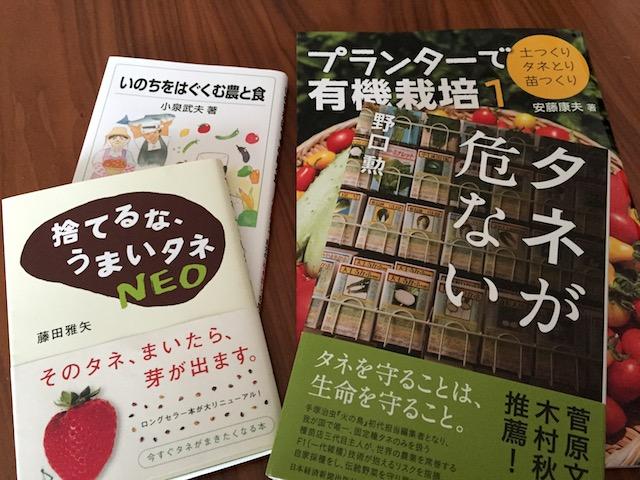 f:id:eritoshi1005:20171108170922j:plain