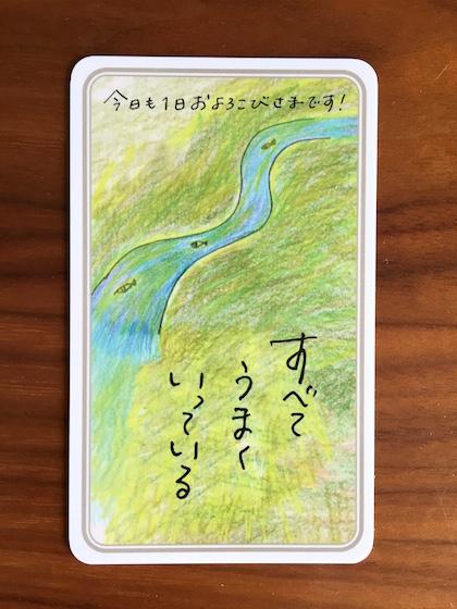 f:id:eritoshi1005:20171115142501j:plain
