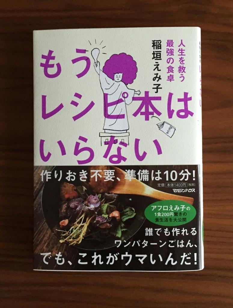 f:id:eritoshi1005:20171220191201j:plain