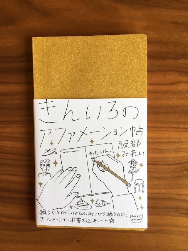 f:id:eritoshi1005:20180330150656j:plain