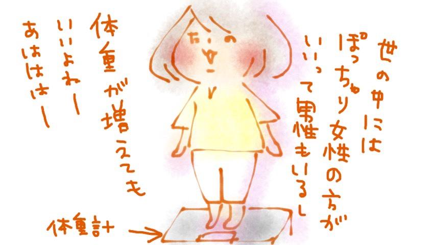 f:id:eriza02160:20171130164047j:plain
