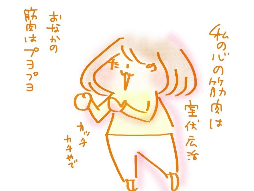 f:id:eriza02160:20180326204439j:image