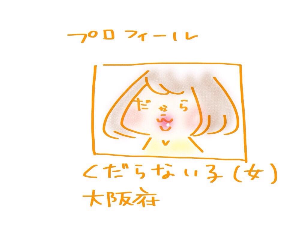 f:id:eriza02160:20190114172822j:image