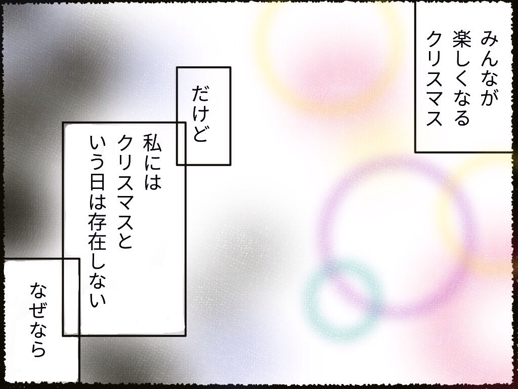 f:id:eriza02160:20201222231837j:image