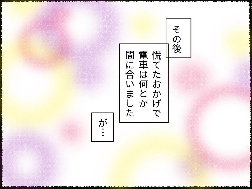 f:id:eriza02160:20210216201236j:image