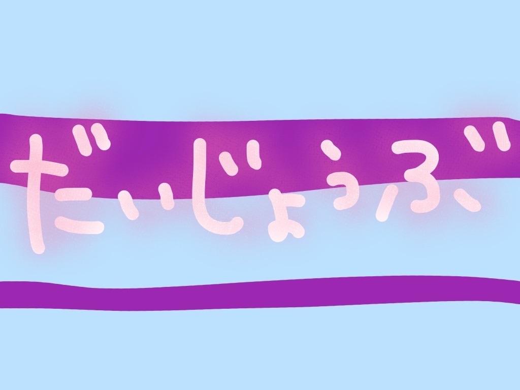 f:id:eriza02160:20210513200408j:image
