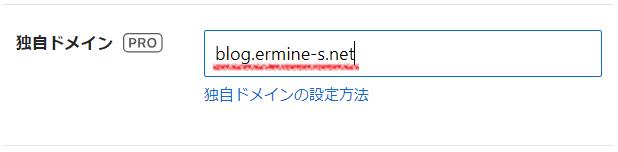 f:id:ermine-s:20181115054209p:plain