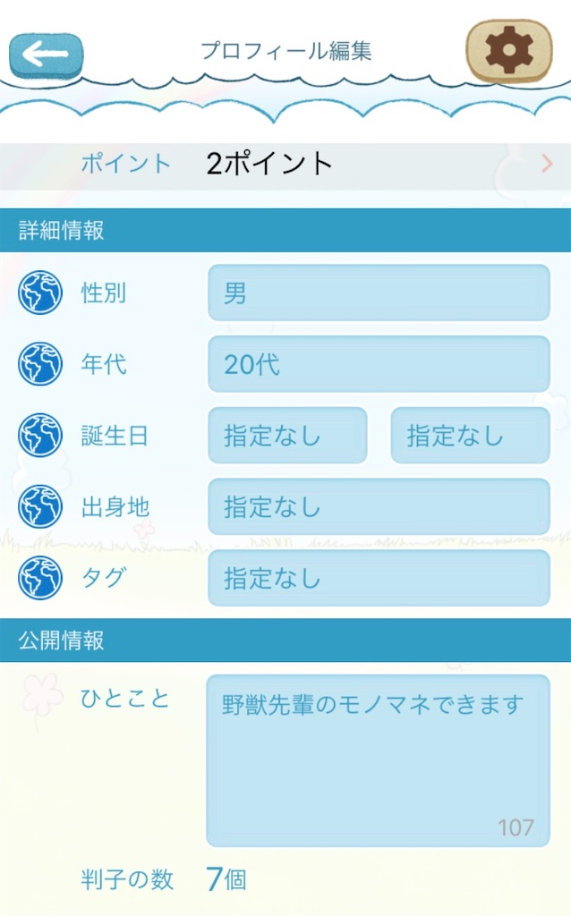 f:id:erogawa_kokan:20210412013720j:image