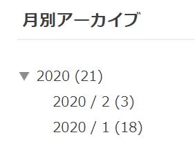 f:id:erogereview:20200207221209p:plain