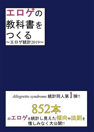 f:id:erogereview:20200216165921j:plain
