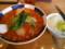 お昼は太肉坦々麺をはしご@溜池山王で