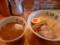 つけ麺を天神屋@秋葉原で。
