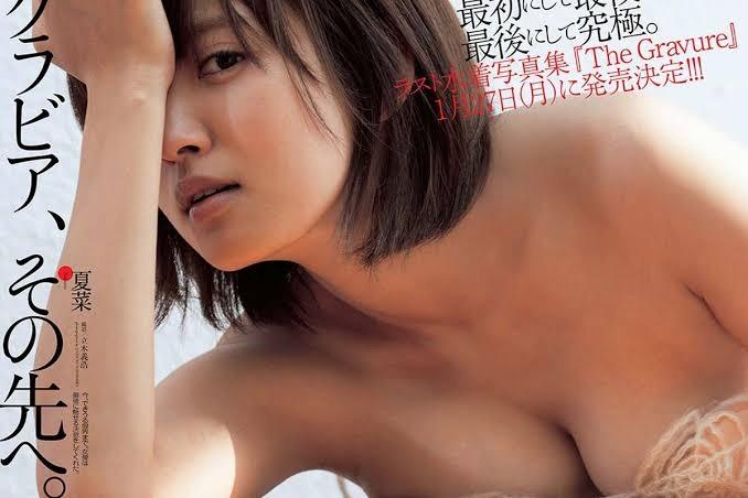 f:id:eroticvideomens:20190613200624j:image