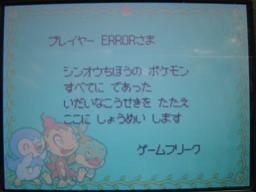 f:id:error_astray:20061002180530j:image
