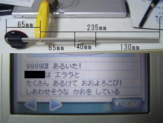 f:id:error_astray:20090915000417j:image