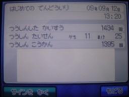 20100917213718