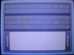 20100917214701
