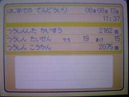 20100917215436