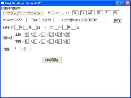 20101205040653