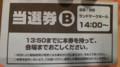 20120805134400