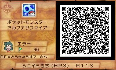 20141127004241