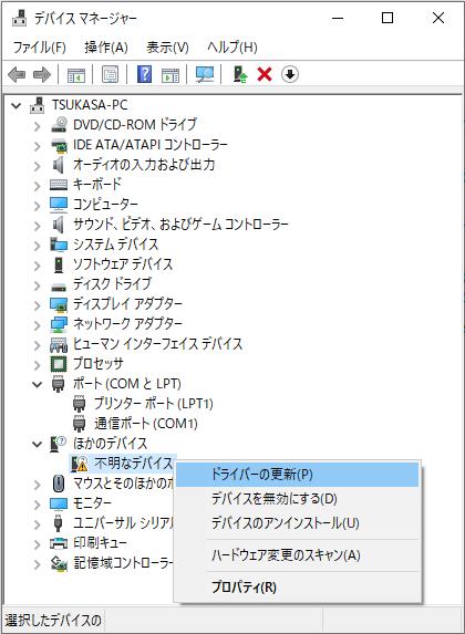 f:id:error_astray:20200118145227p:plain