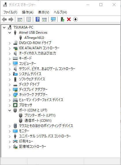 f:id:error_astray:20200118145410p:plain