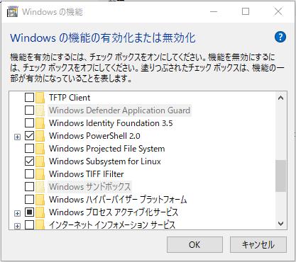 f:id:error_astray:20200121213308p:plain