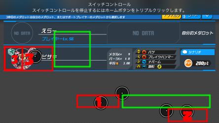 f:id:error_astray:20200326000048p:plain