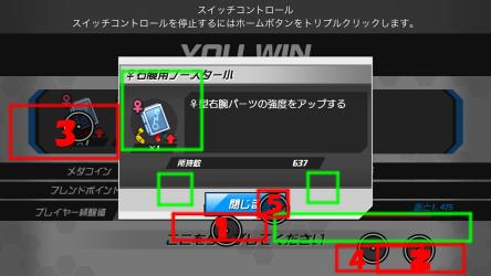 f:id:error_astray:20200326000130p:plain