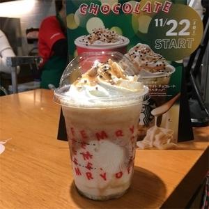 スタバ ナッティー ホワイト チョコレート