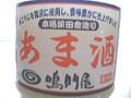 2008.09.15_アミノ酸=甘酒(アルコール分0%)