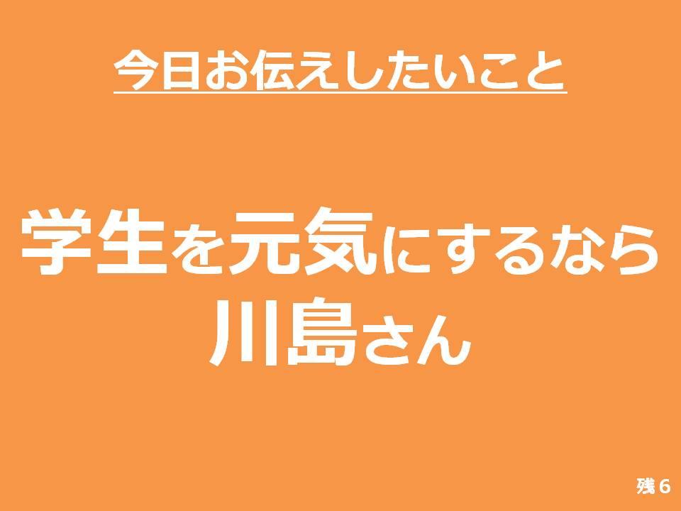 f:id:es4794:20160930013409j:plain