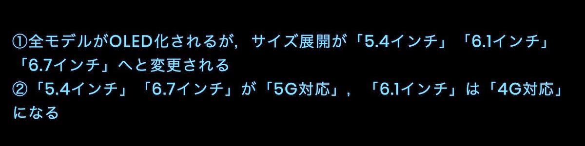 f:id:es60:20190709184644j:plain