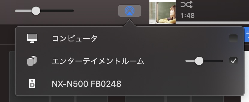 f:id:es60:20190824135738j:plain