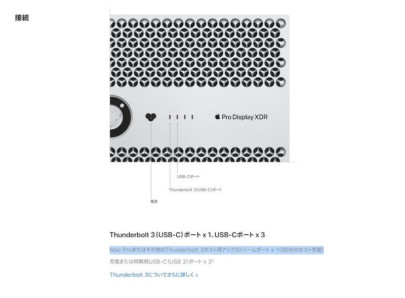 f:id:es60:20191005133251j:plain