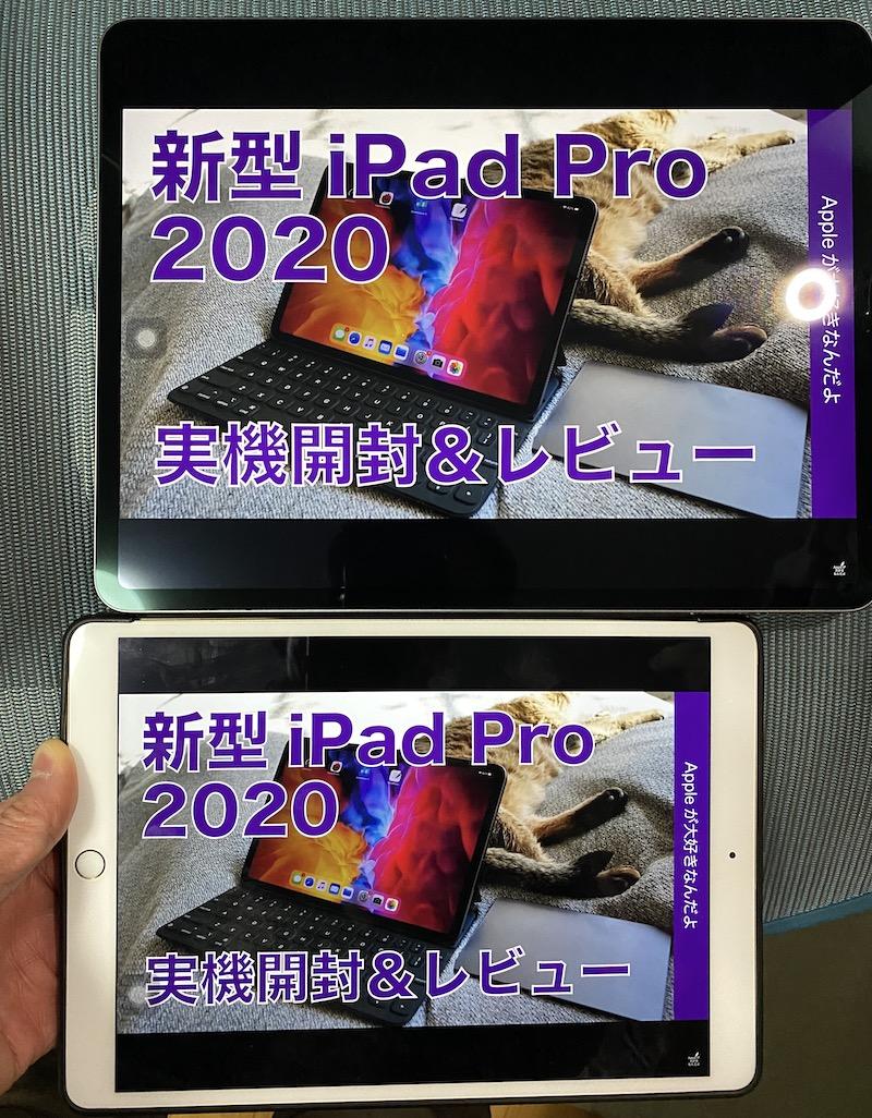 f:id:es60:20200325183743j:plain