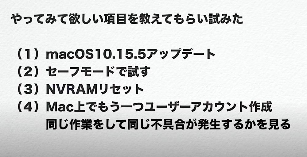 f:id:es60:20200530190248j:plain