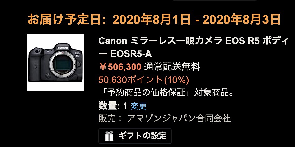 f:id:es60:20200714182113j:plain