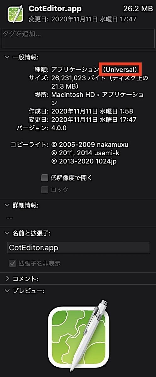 f:id:es60:20201114120457j:plain