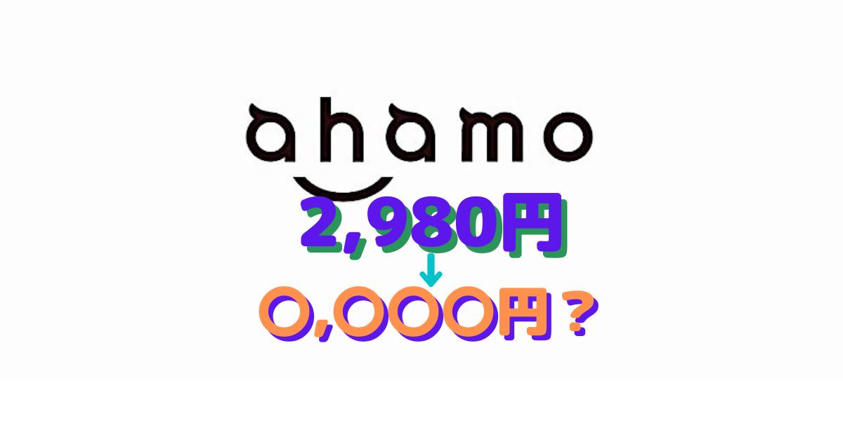 f:id:es60:20210228091537p:plain