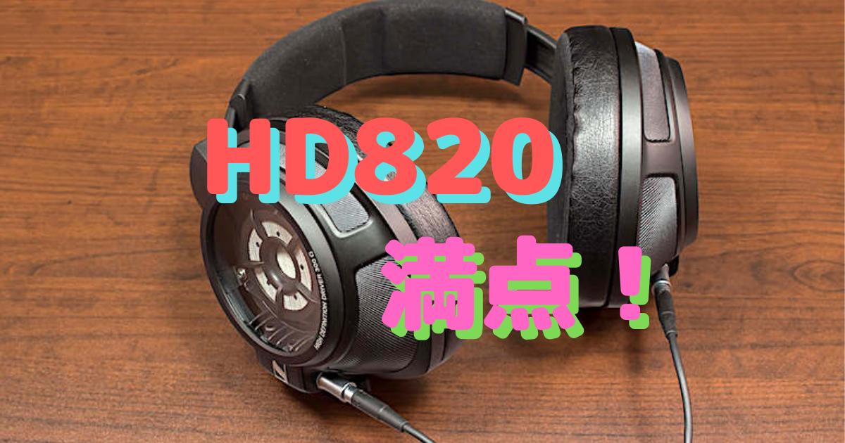 f:id:es60:20210321115506p:plain