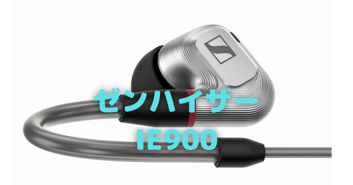 f:id:es60:20210511200852p:plain