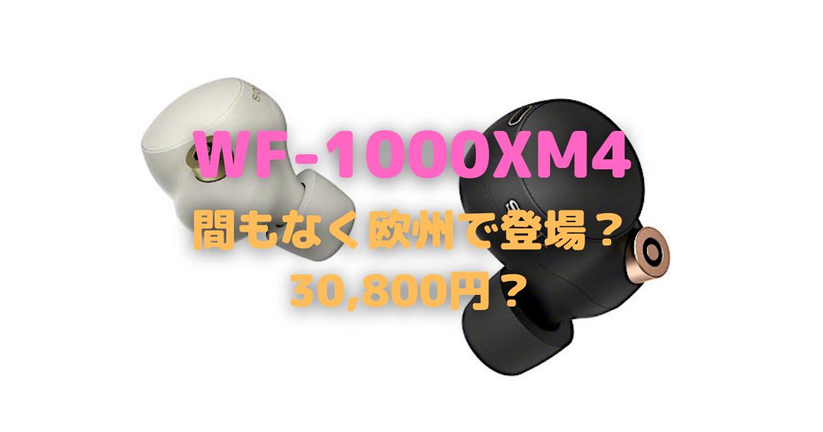 f:id:es60:20210528190700p:plain